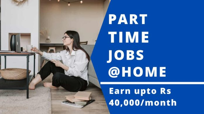 part_time_jobs_from_home