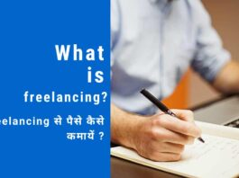 what_is_freelancing