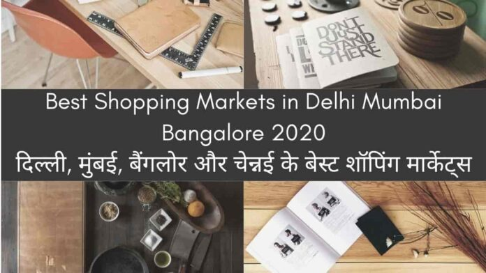 Best Shopping Markets in Delhi Mumbai Bangalore 2020